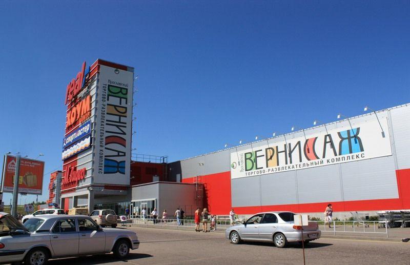Тц Вернисаж Ярославль Магазины