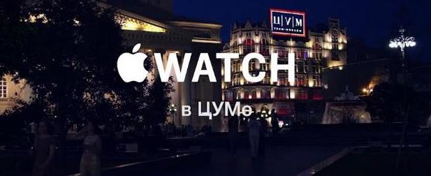 Apple открыл первый магазин в России