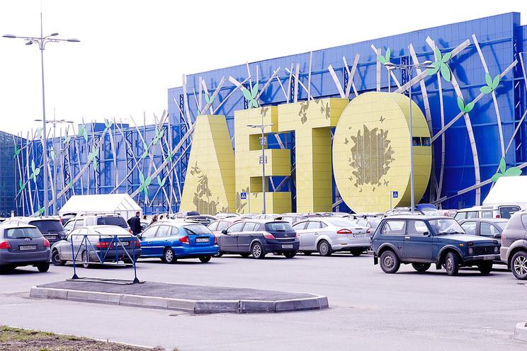 В ТРК «ЛЕТО» открылся магазин