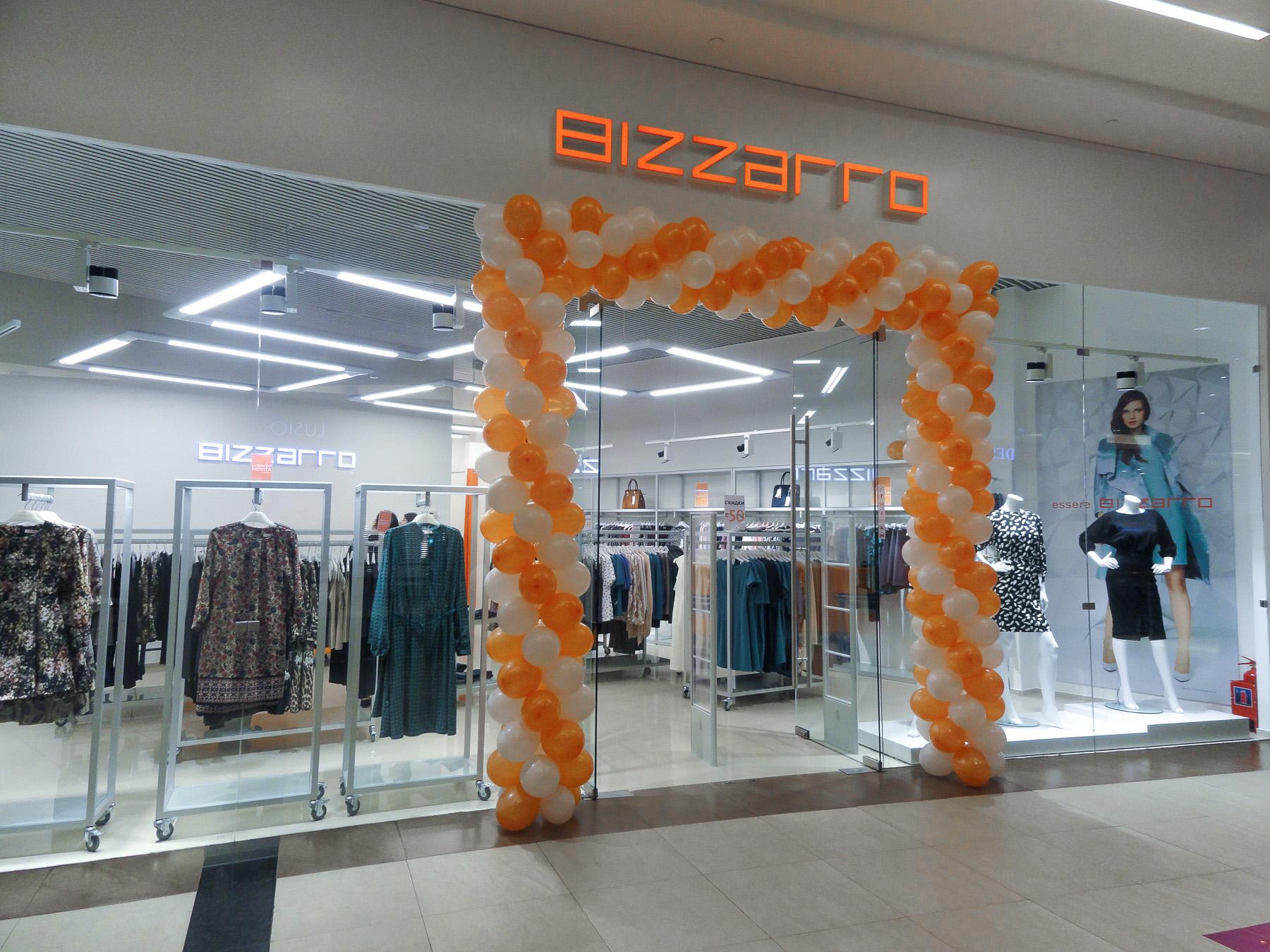 c091dabcfcba9 В канун Нового года магазин BIZZARRO открылся в ТРК VEGAS на Каширском  шоссе.