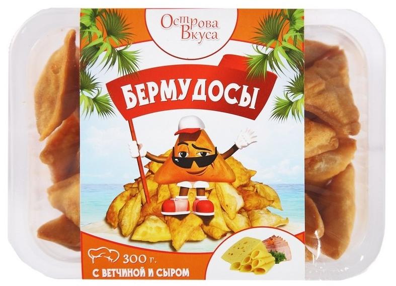 """Бермудосы Компании """"Степанов"""""""