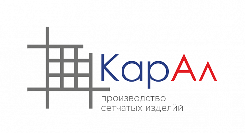 КарАл