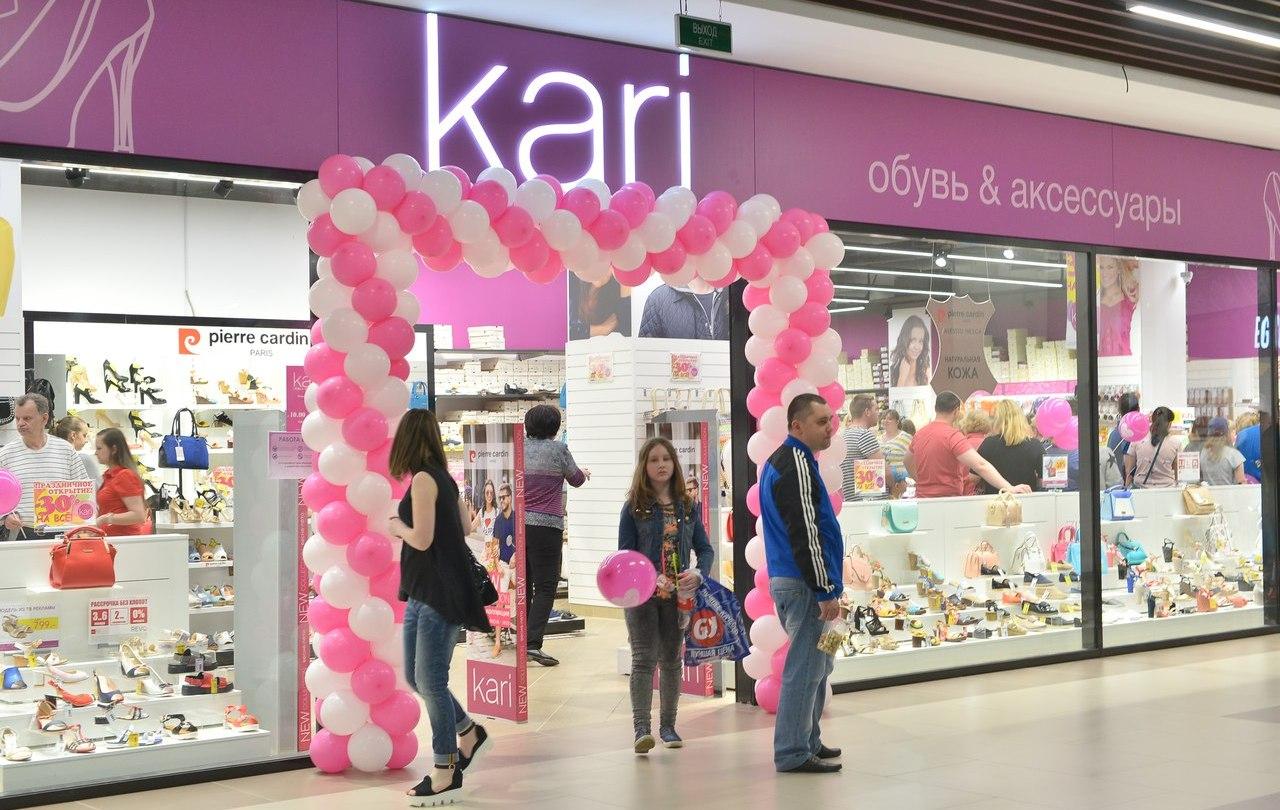 Kari строит первый собственный завод в России Retail.ru
