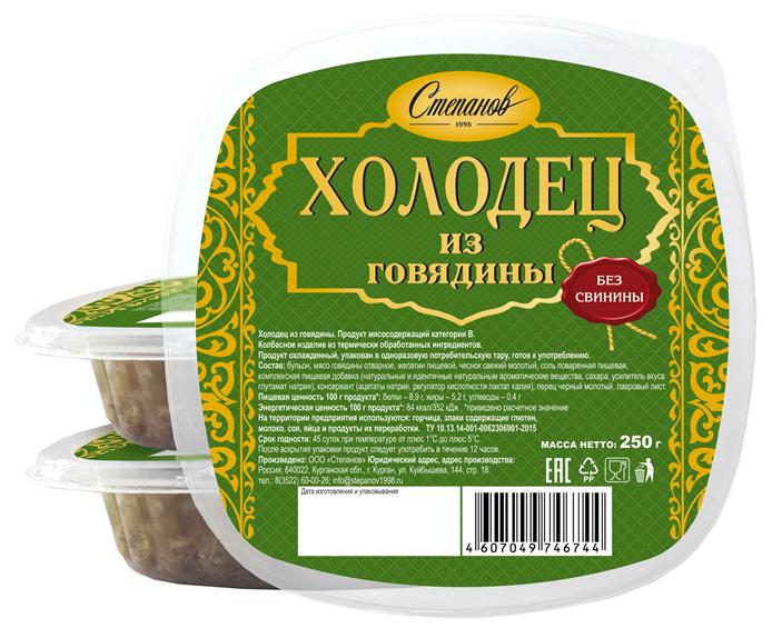 """Холодец из говядины """"Степанов 1998"""""""