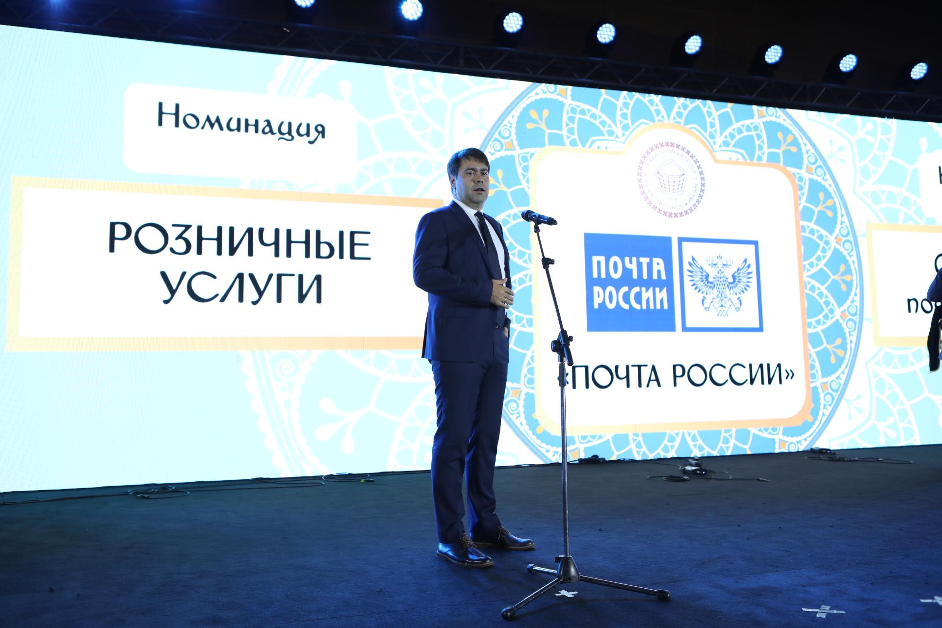 Андрей Чернуха, Почта России