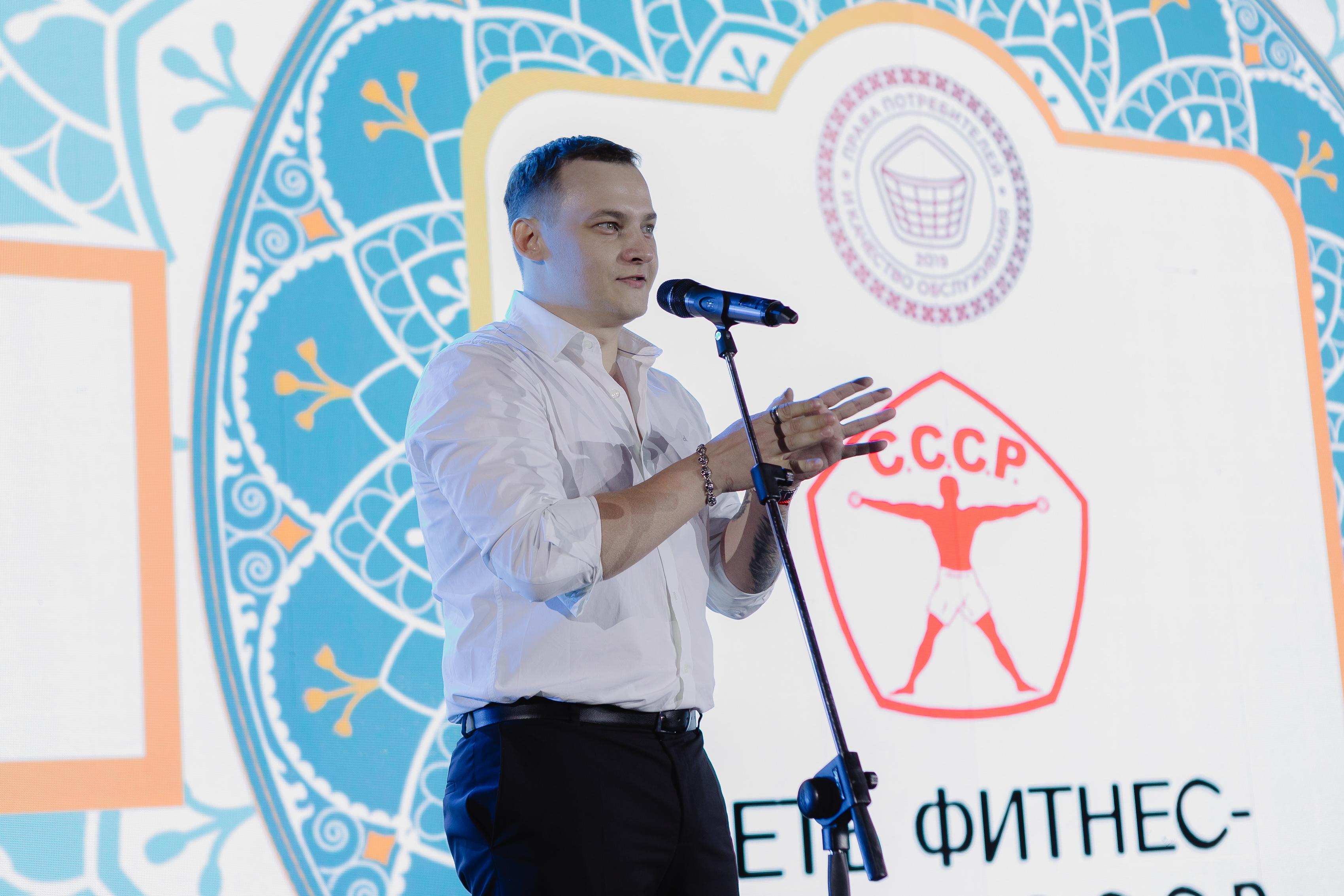 Илья Нурман, сеть фитнес-клубов С.С.С.Р.