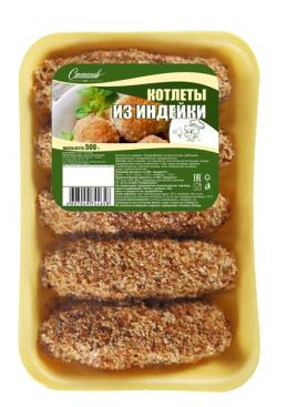 """Котлеты из индейки """"Степанов 1998"""""""