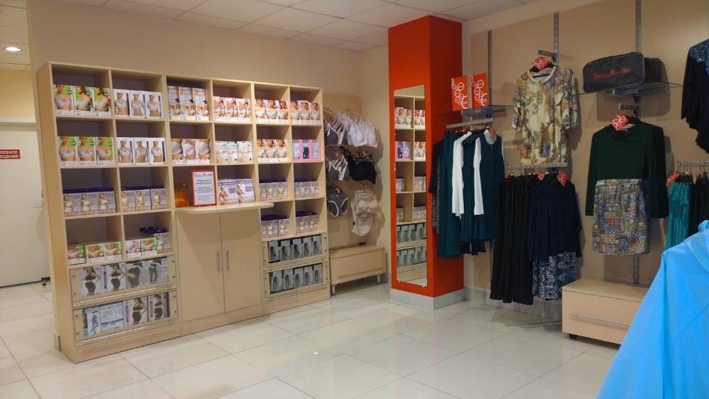 Магазин Сибирь Кемерово
