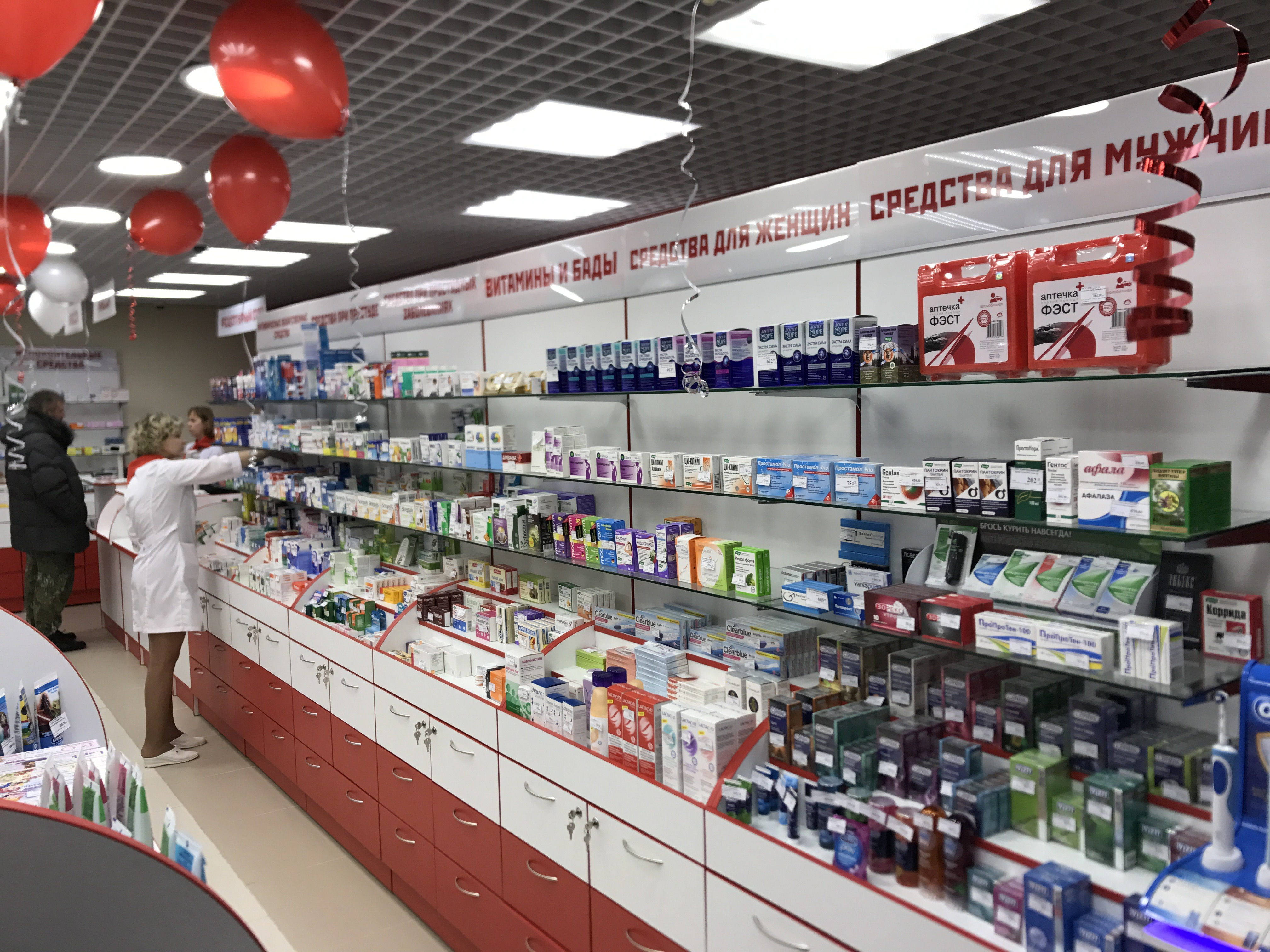 картинки советская аптека провести время