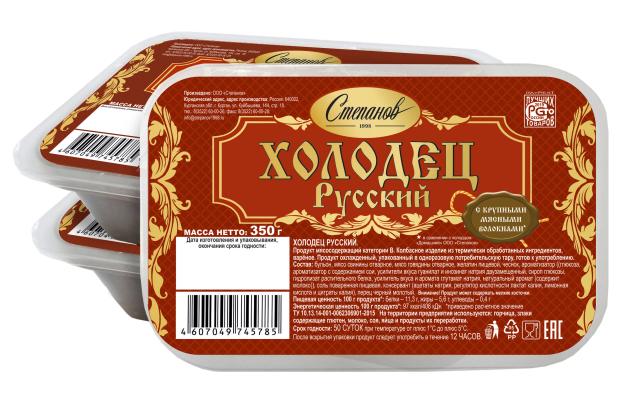 """Холодец Русский ТМ """"Степанов 1998"""""""