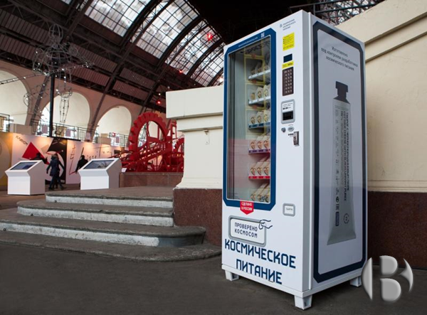 Автомат по продаже космического питания. Фото с сайта «Век вендинга»