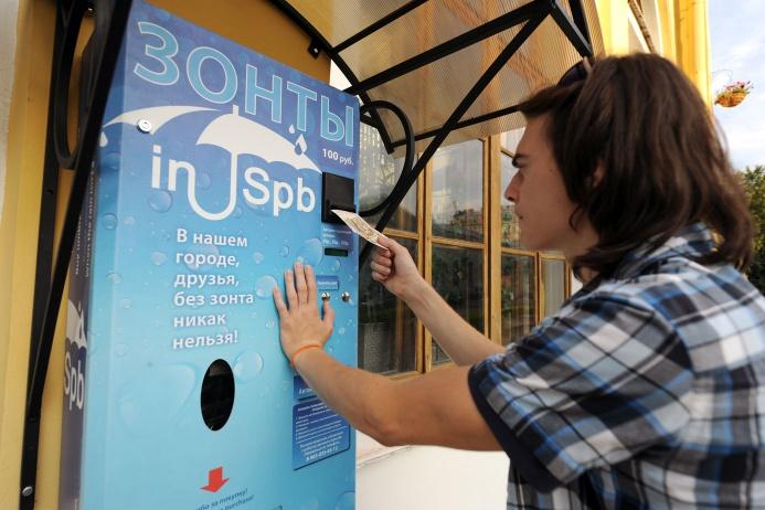 Автомат по продаже зонтов. Фото с сайта Geo.ru