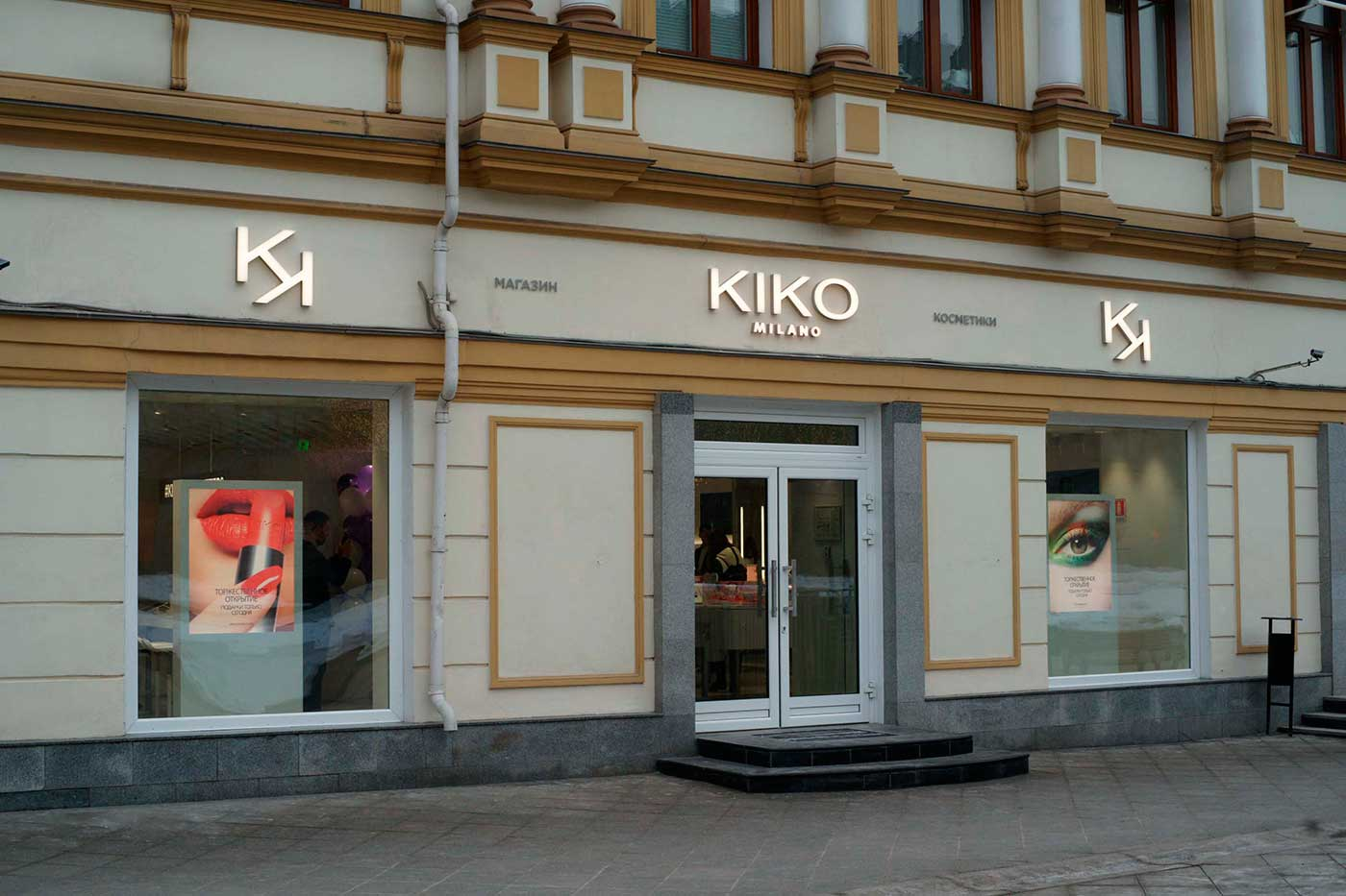 Мы подождали кризиса, чтобы прийти в Россию с пулом магазинов