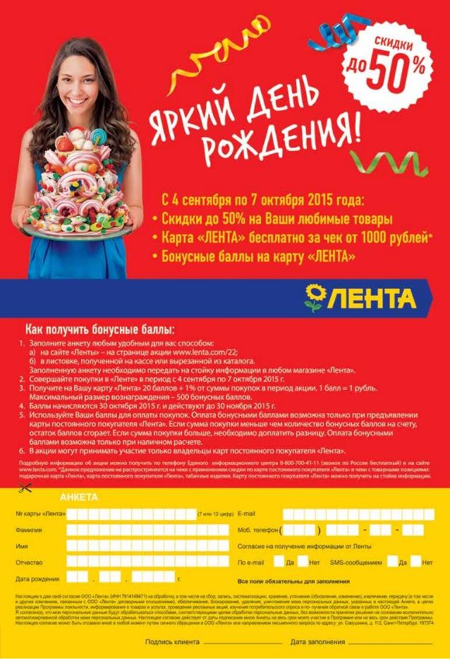 bbdf9968f Акции и распродажи: 33 идеи, как привлечь покупателя | Retail.ru