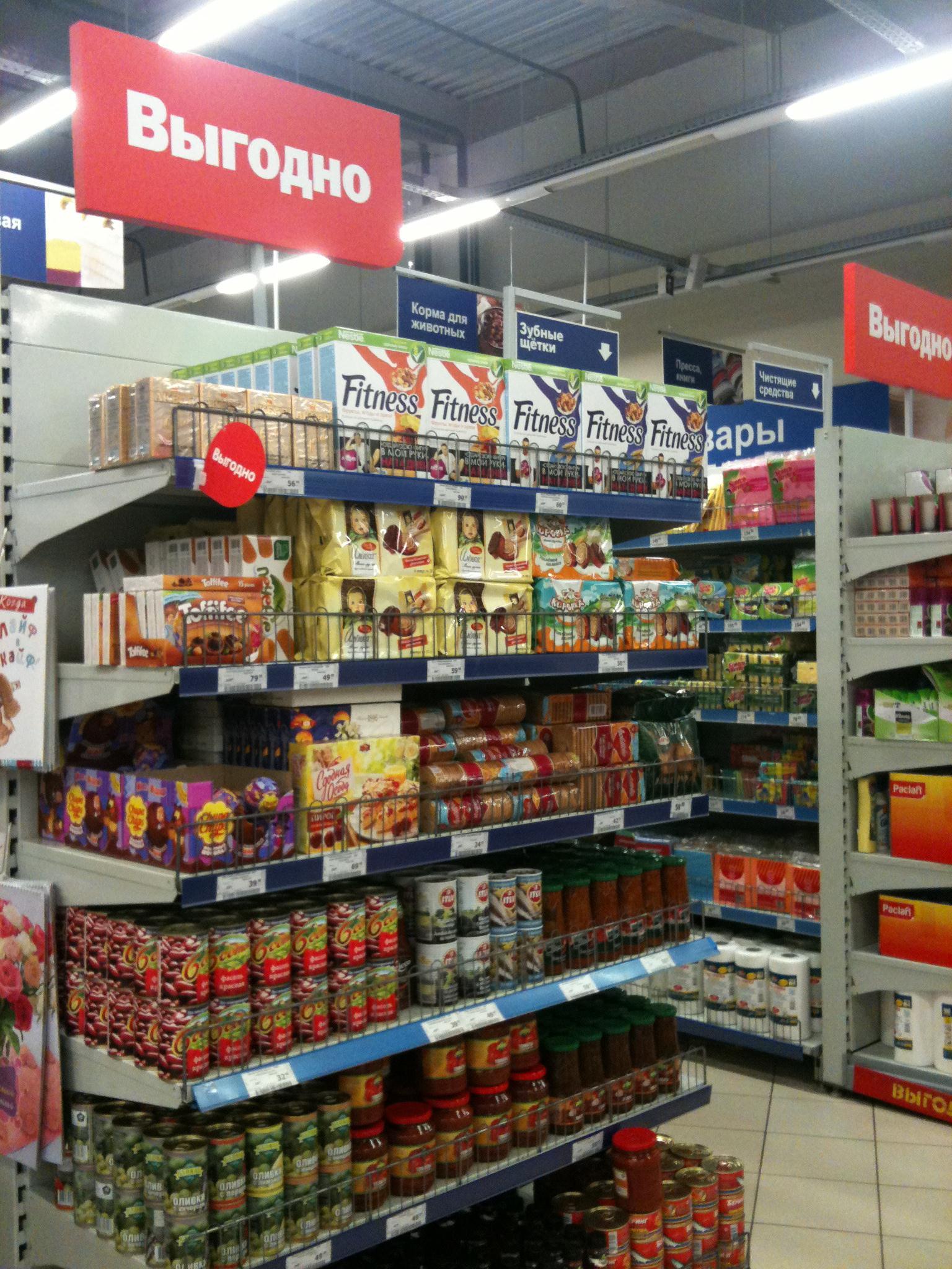 b2f3f5286f472 Золотые правила дополнительной выкладки   Retail.ru