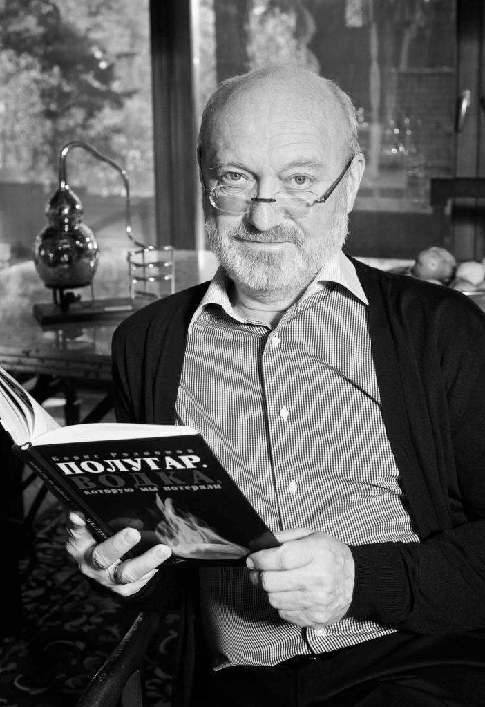 Борис Родионов