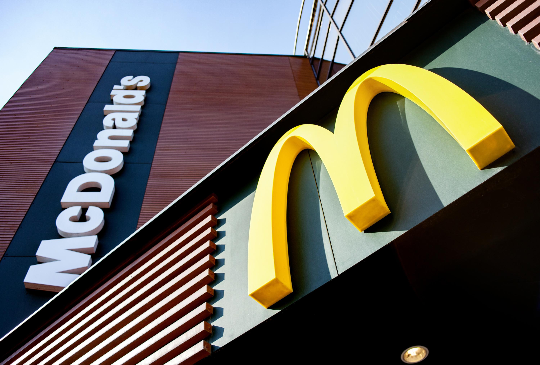 McDonald's 8th.creator/Shutterstock.com