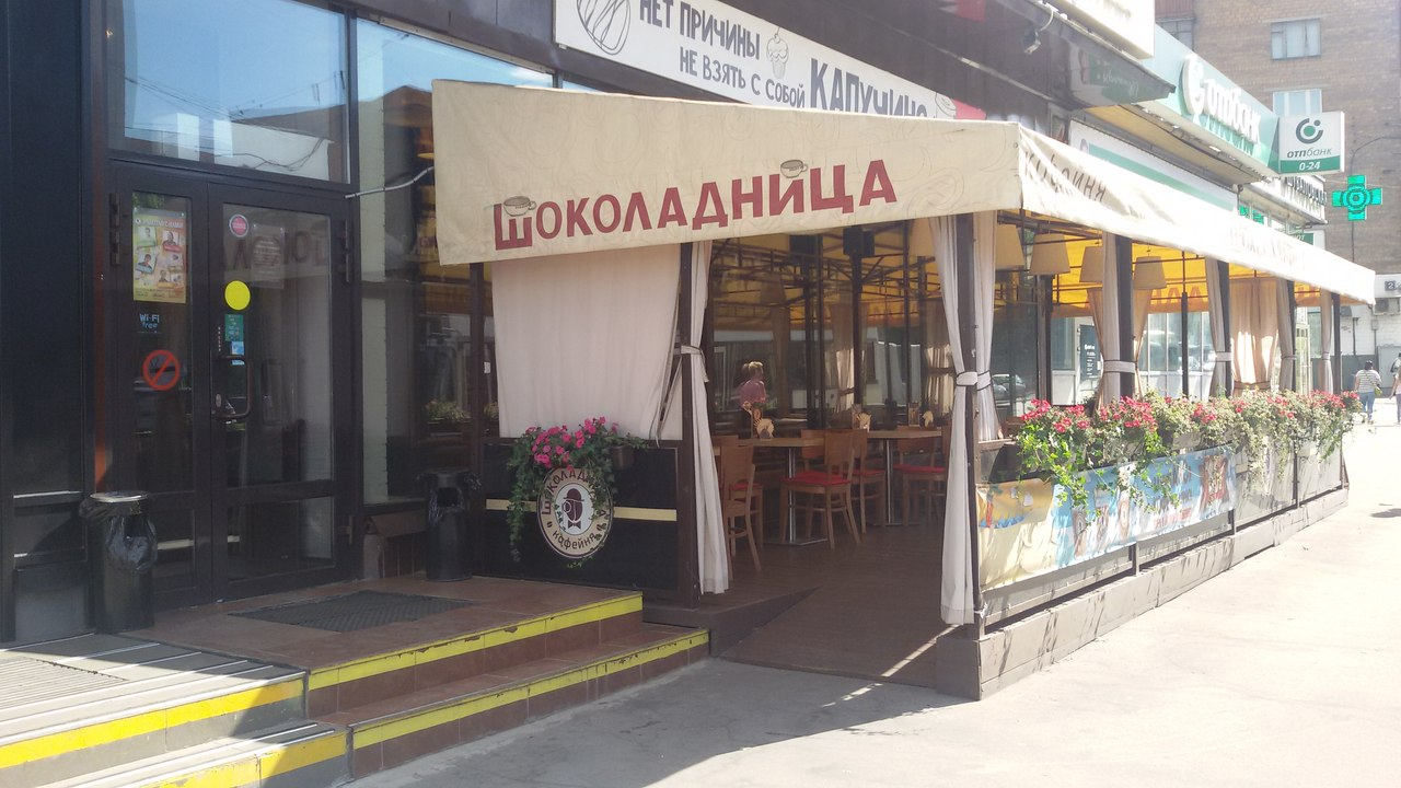 «Шоколадница» проведет ребрендинг за600 млн рублей