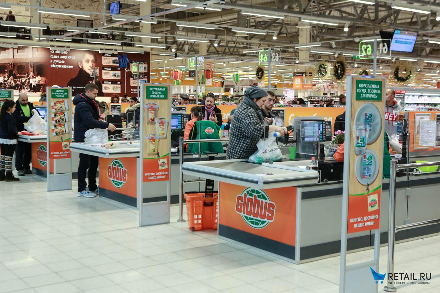В русских супермаркетах протестируют систему закупок Scan&Go