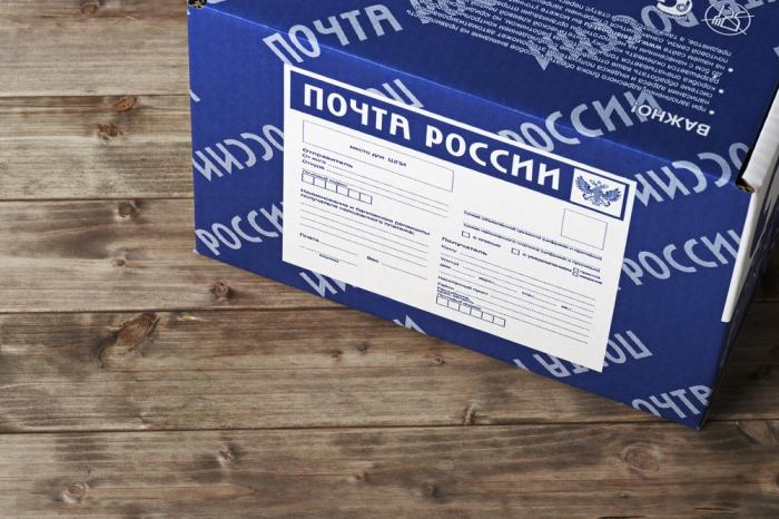 Почта Российской Федерации готова принять наработу сокращенных служащих Сбербанка