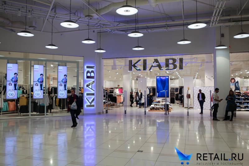 c4769eba4 KIABI. Генеральный директор сети Беранжер Убнер: «Для России, как и во всем  мире, Франция олицетворяет моду. Поэтому одежда, представленная в магазине,  ...