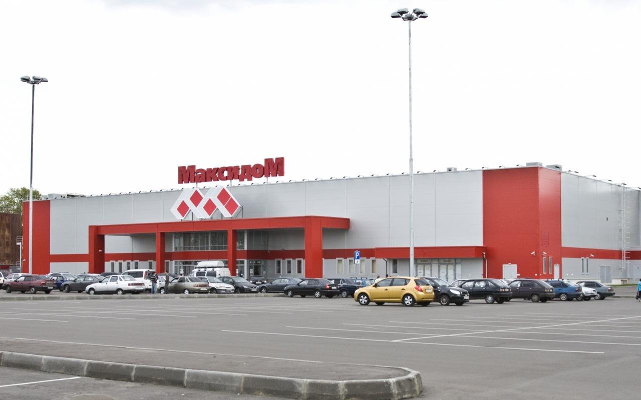 Петербургский DIY-ритейлер «Максидом» покупает вторую площадку в столице
