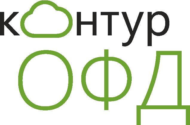 Акционерное общество «Производственная фирма «СКБ Контур»