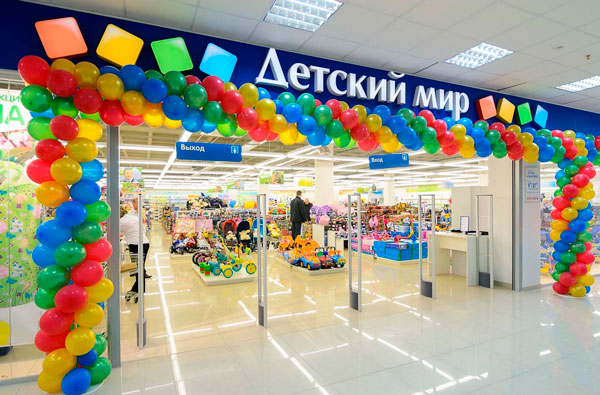 82b73b33a20e Детский мир» открывает зоомагазины   Retail.ru