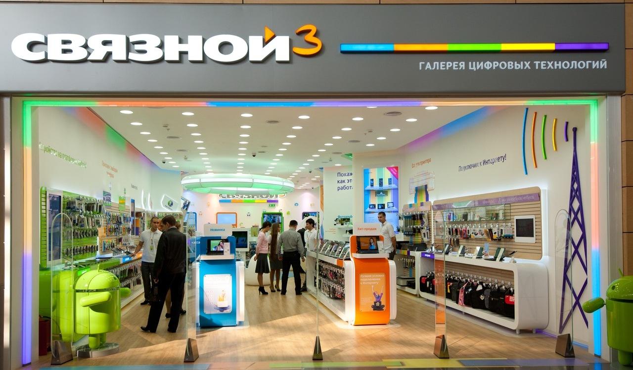 Связной - компания из москвы, зарегистрирована по адресу мкад, 24-й км, 1, трц вегас и относится к категориям салоны