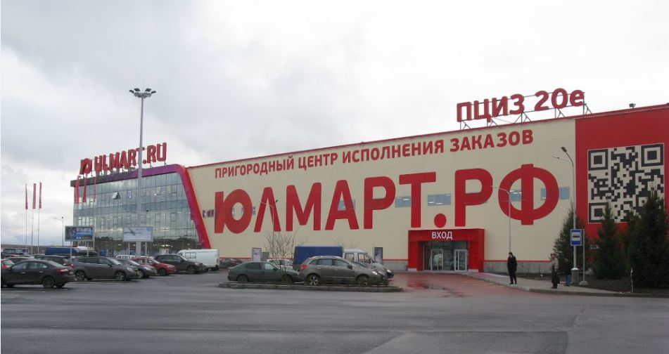 http://www.retail.ru/upload/medialibrary/1d4/img_0099.jpg