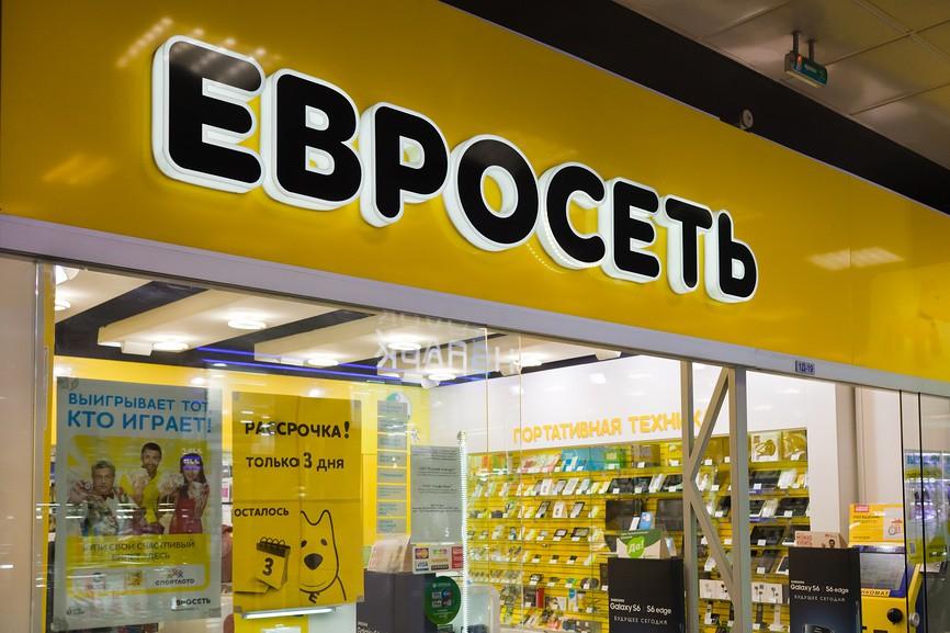 Евросеть телефон в рассрочку новосибирск