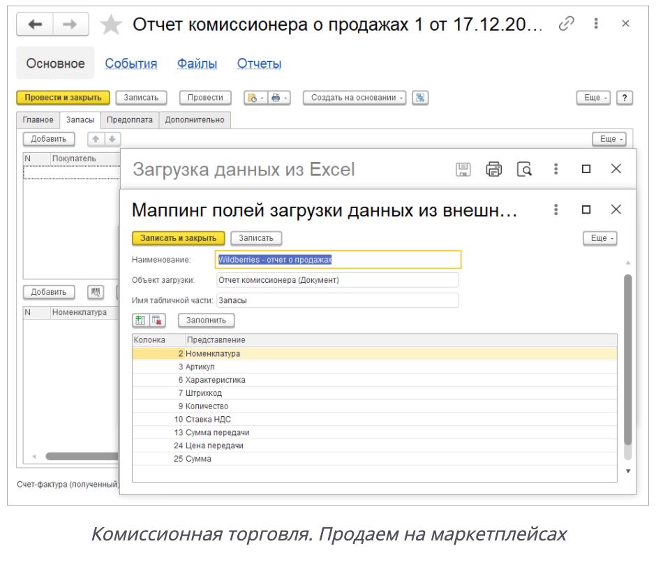 Снимок экрана 2020-12-25 в 17.37.42.png