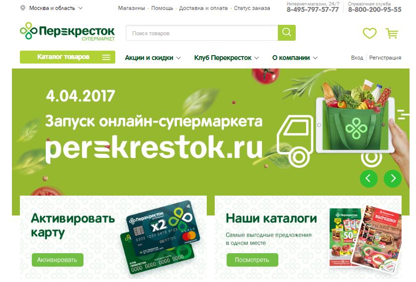 Россыпь Купить Уссурийск Амф price Челябинск