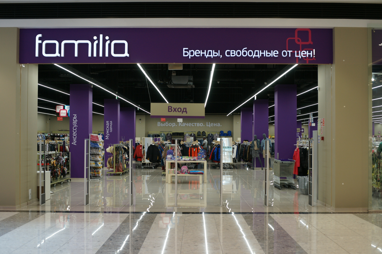 Смена фамилии   Retail.ru 025bdae05c3