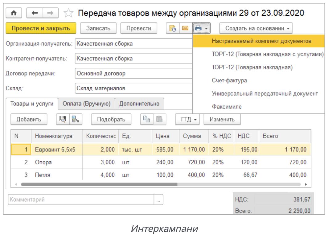 Снимок экрана 2020-12-25 в 17.52.59.png