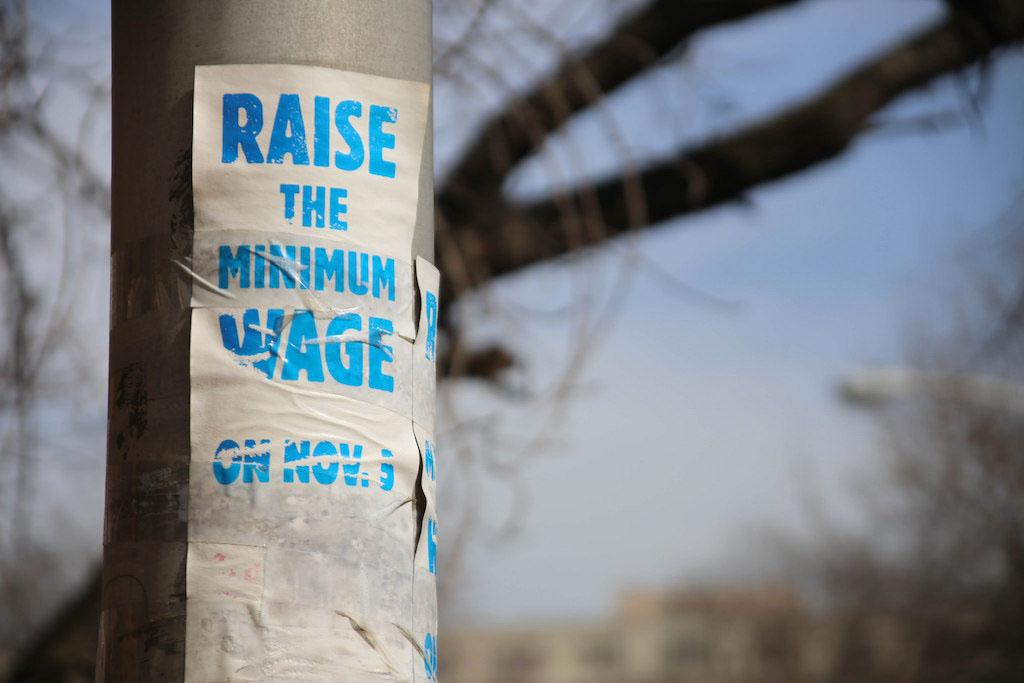 Повышение минимальной заработной платы
