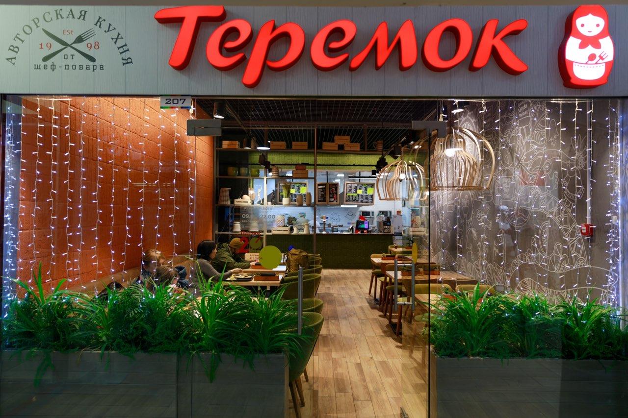 Chuỗi nhà hàng Teremok thử nghiệm các món ăn với thịt nhân tạo của Beyond Meat