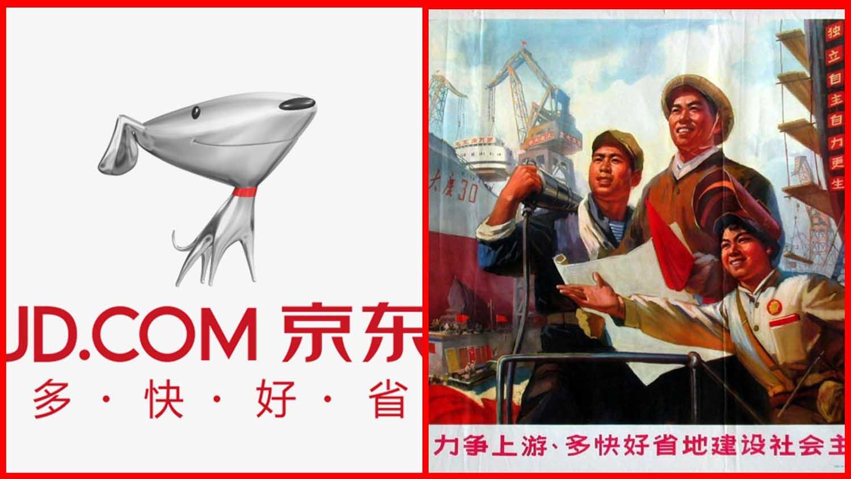 Китайский онлайн-ритейлер JD захватывает мир