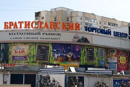 Братиславский рынок: в поисках особого стиля