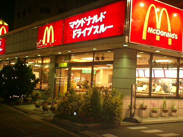 """internationalization of mcdonalds The process of internationalization can be described as """"the process of increasing involvement in international operations"""" (welch and luostarinen, 1988) the process essentially involves the adaption of firm operations like strategy, structure, resources etc to perfectly fit the international environments."""