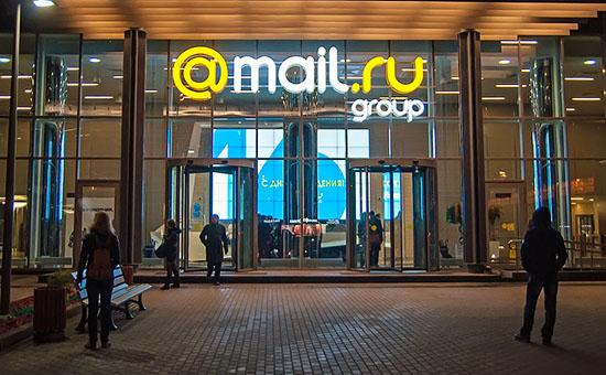 Mail.ru Group запустила b2b-сервис облачной инфраструктуры
