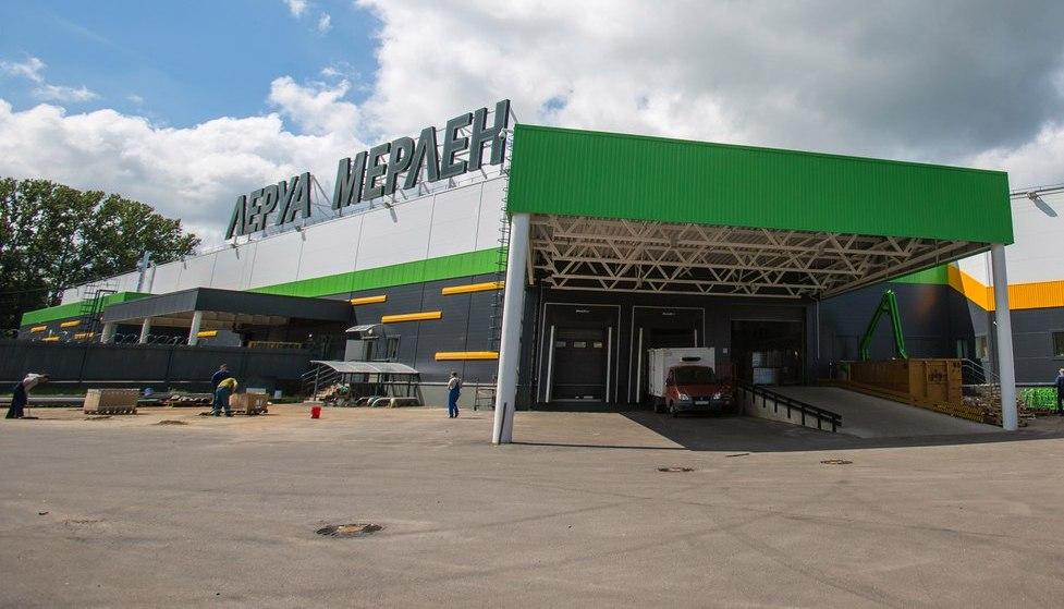 Leroy Merlin будет развивать малый формат Retail Ru
