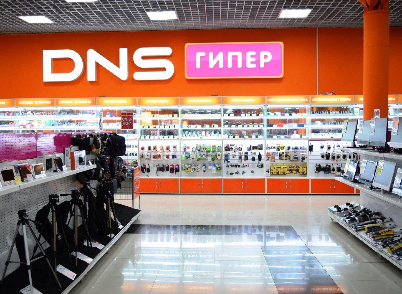 Dns Ru Магазин