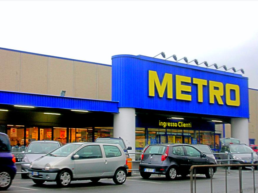Компания «Метро кэш энд Керри» арендовала землю вСолнцево через городской аукцион