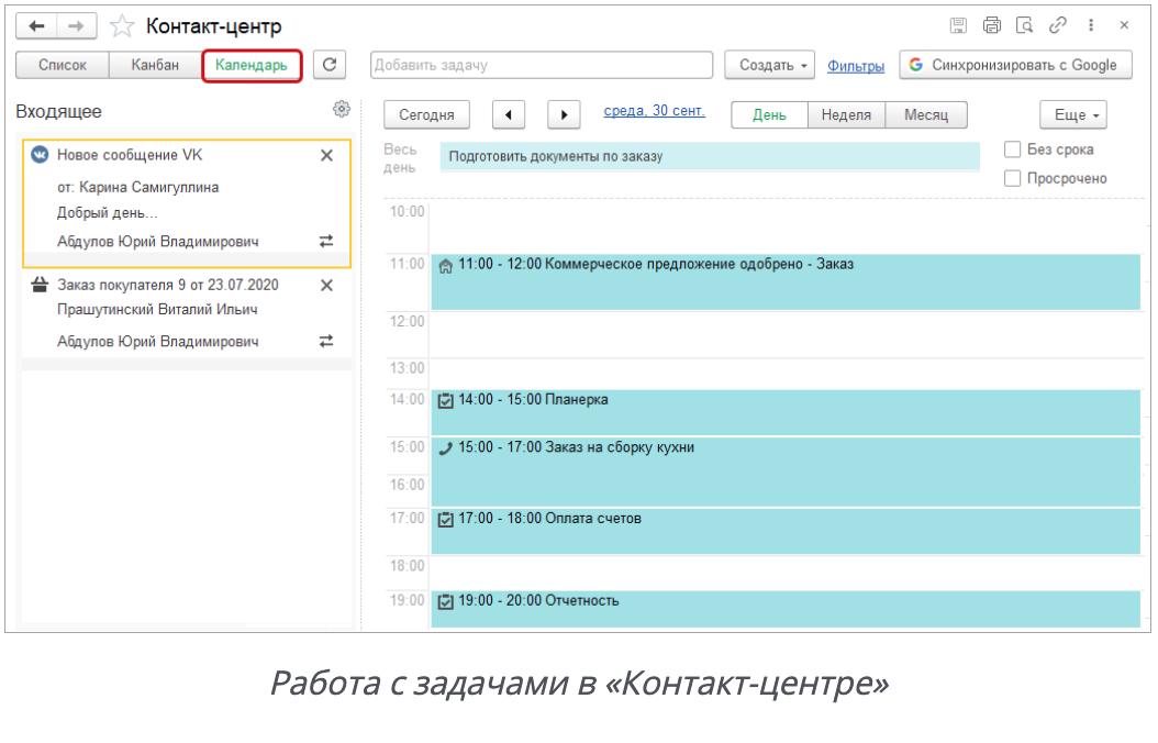 Снимок экрана 2020-12-25 в 17.49.39.png