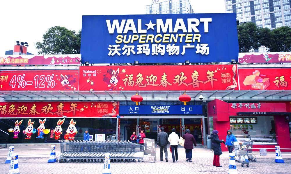 Интеграция сети Walmart через JD-Home