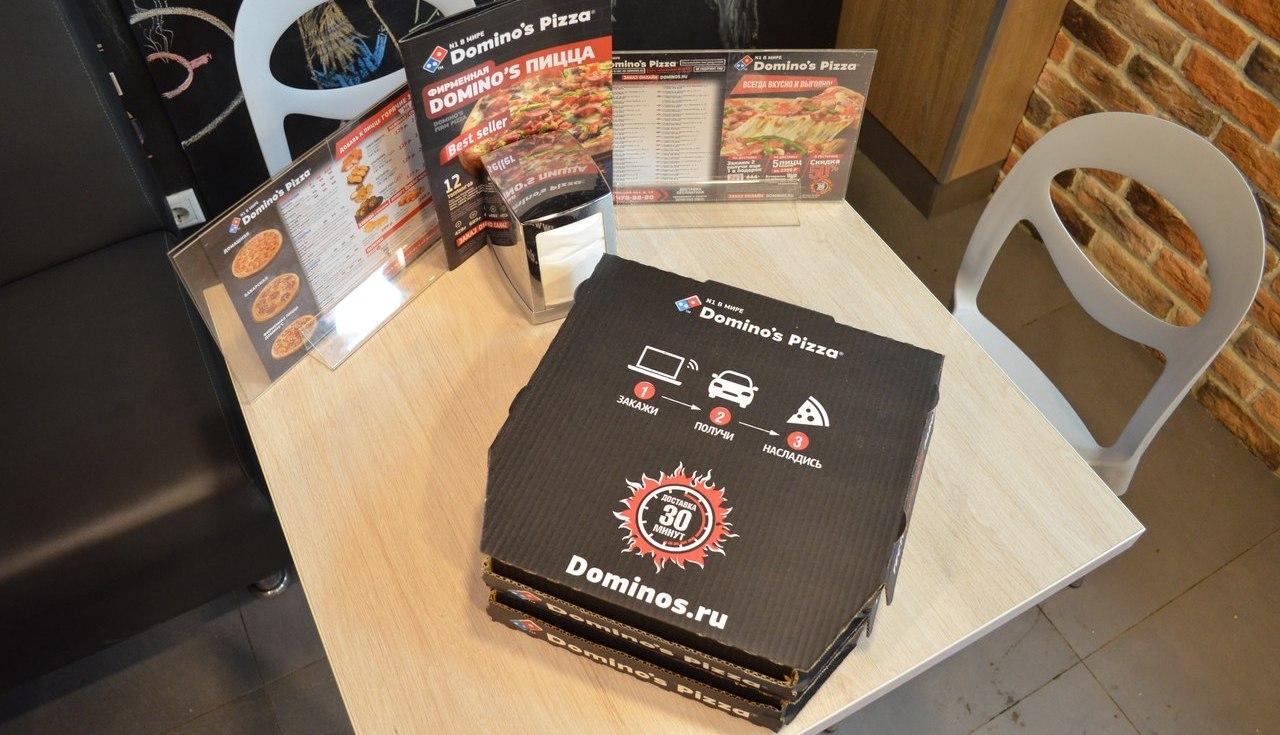 ВСША беспилотники начнут доставлять пиццу