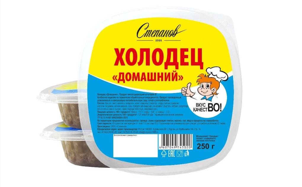 """Холодец Домашний ТМ """"Степанов 1998"""""""