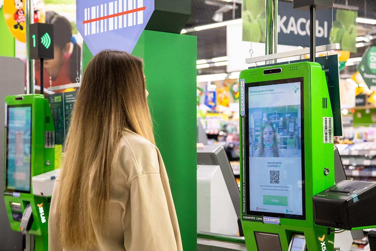 Технология оплаты одним взглядом стала доступна в «Перекрестках» в 25 регионах России