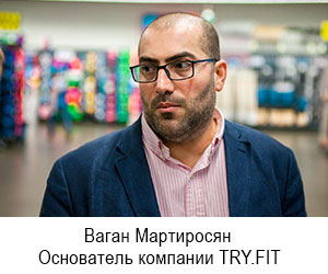 dekatlon_primeryaet_krossovki_vagan_martirosyan_1.jpg